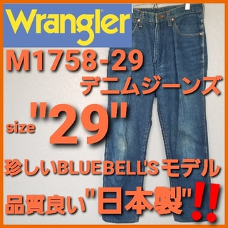 Wrangler - Wrangler ラングラー✨BLUEBELLSタブモデルのデニムパンツ 日本製