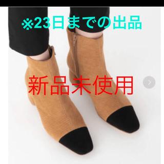 TSURU by Mariko Oikawa - ツルバイマリコオイカワ 新品未使用ブーツ