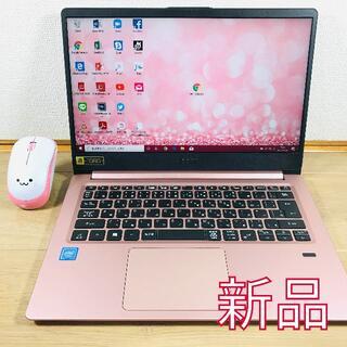 エイサー(Acer)の✨新品✨高速✨acer✨ピンク✨カメラ✨かわいいノートパソコン✨(ノートPC)