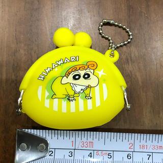 クレヨンしんちゃん ひまわり 小銭入れ コインケース(財布)