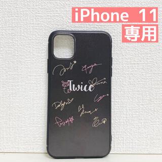 TWICE サイン ★ iPhone 11 スマホケース(アイドルグッズ)