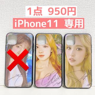 TWICE サイン ツウィ サナ ミナ ★ iPhone 11 スマホケース(アイドルグッズ)