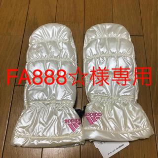 アディダス(adidas)のゴルフ防寒グローブ レディース(手袋)