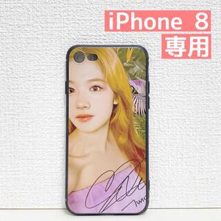 TWICE サイン サナ ★ iPhone8 スマホケース(アイドルグッズ)