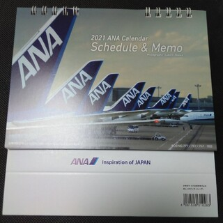 エーエヌエー(ゼンニッポンクウユ)(ANA(全日本空輸))のANA 卓上カレンダー2021(カレンダー/スケジュール)