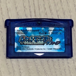 ゲームボーイアドバンス(ゲームボーイアドバンス)のポケットモンスターサファイア(携帯用ゲームソフト)