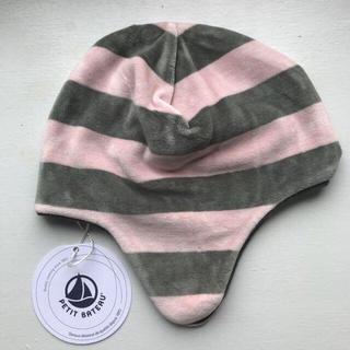 プチバトー(PETIT BATEAU)の新品プチバトー帽子67センチ(帽子)