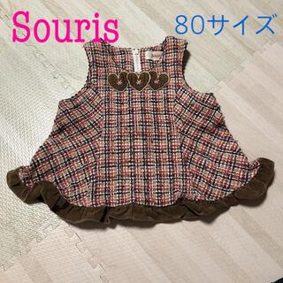 スーリー(Souris)のSouris★80サイズ ツイードワンピース★(ワンピース)