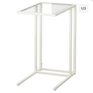 イケア(IKEA)のIKEA イケア  ヴィットショー ラップトップスタンド サイドテーブル(コーヒーテーブル/サイドテーブル)