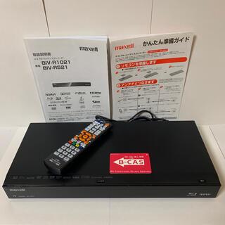 マクセル(maxell)の1TB★W録画★iVブルーレイディスクレコーダー・maxell・BIV-R521(ブルーレイレコーダー)