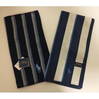 ポロラルフローレン(POLO RALPH LAUREN)の新品 ボロラルフローレン ハンカチ2枚セット(ハンカチ/ポケットチーフ)