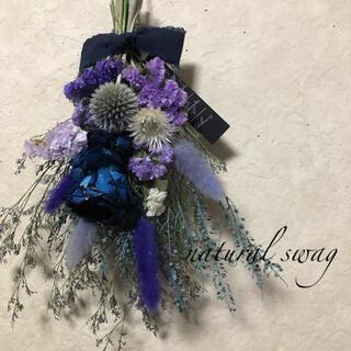 ♡m@様専用No.282 blue*purple ドライフラワースワッグ♡(ドライフラワー)