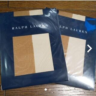 ラルフローレン(Ralph Lauren)のRalph Lauren ストッキング 2足セット 未使用 L(タイツ/ストッキング)