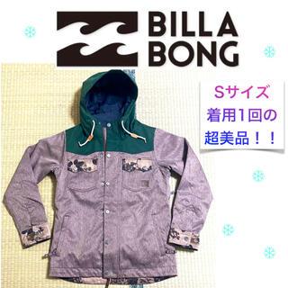 ビラボン(billabong)のBILLABONG ビラボン レディース Sサイズ(ウエア/装備)