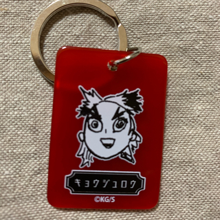 Kana様専用⭐︎鬼滅の刃カラーチャームコレクション(キャラクターグッズ)
