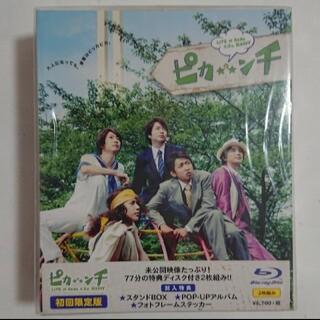 アラシ(嵐)の【新品未開封/初回】ピカンチ Blu-ray(アイドルグッズ)