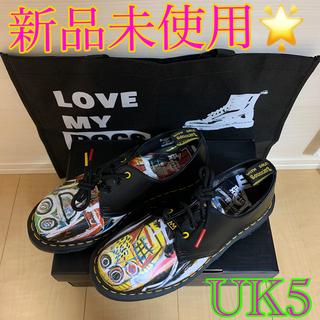 ドクターマーチン(Dr.Martens)の新品未使用ドクターマーチン24cmバスキア3ホール革靴ブーツbtsテテUK5黒(ローファー/革靴)
