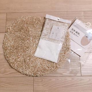 ニトリ(ニトリ)の洗浄・暖房便座用 フタカバー(ソフティ2 IV) アイボリー(その他)
