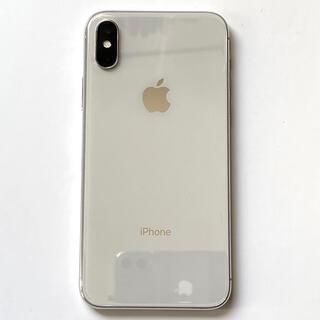 アップル(Apple)のiphoneX 256GB simフリー(スマートフォン本体)