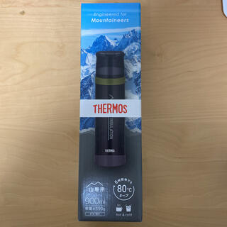 サーモス(THERMOS)のTHERMOS(サーモス) 山専ステンレスボトル マットブラック(登山用品)