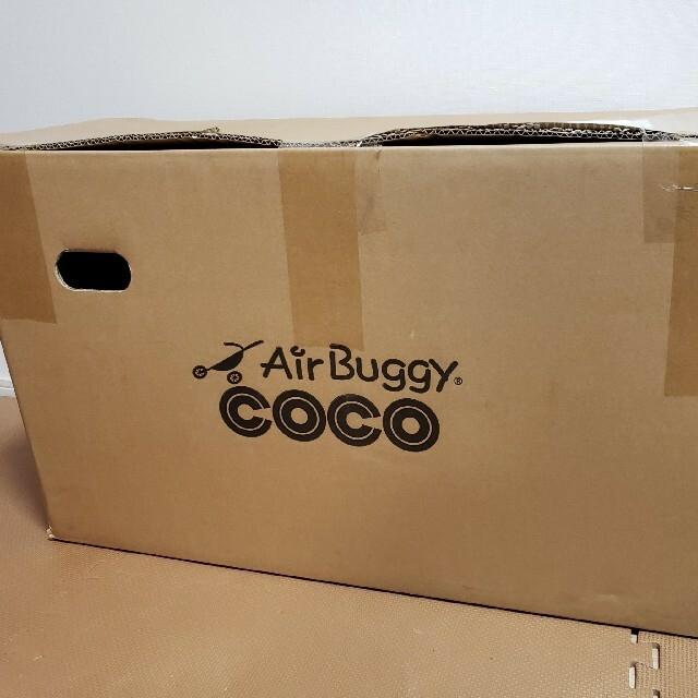 AIRBUGGY(エアバギー)の新品未使用 Air Buggy COCO BRAKE EX エアバギー   キッズ/ベビー/マタニティの外出/移動用品(ベビーカー/バギー)の商品写真