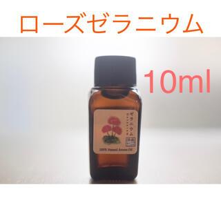 ゼラニウム 10ml  アロマ用精油 エッセンシャルオイル(エッセンシャルオイル(精油))