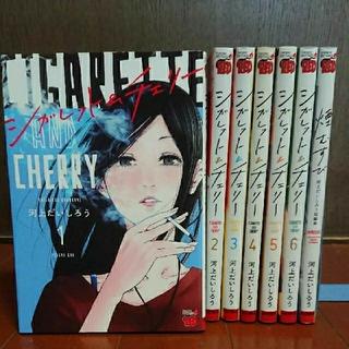 秋田書店 - シガレット&チェリー 1~6巻+煙むすび河上だいしろう短編集  河上だいしろう
