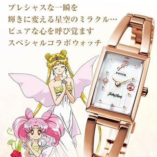 セーラームーン wicca 腕時計 新品