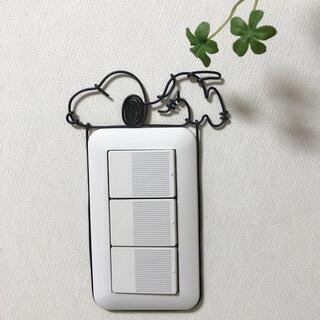 スヌーピー(SNOOPY)のハンドメイド スヌーピー スイッチカバー ワイヤークラフト (インテリア雑貨)