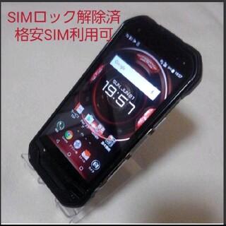 キョウセラ(京セラ)の○⑱ SIMロック解除済 SIMフリー  トルク TORQUE G03(スマートフォン本体)
