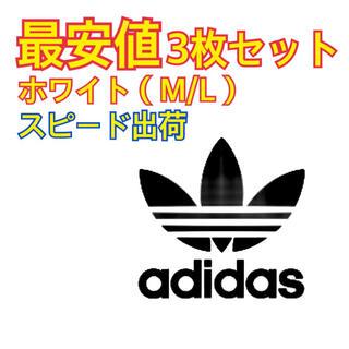 アディダス(adidas)のadidas  M/L 3枚組  アディダス ホワイト(その他)