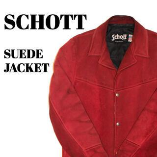 ショット(schott)のSCHOTT  ショット スエードジャケット 赤 USA製 サイズ36(ライダースジャケット)