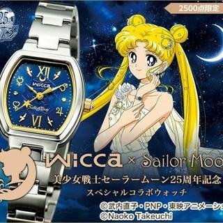 セーラームーン(セーラームーン)のセーラームーン wicca 腕時計 新品 (腕時計)
