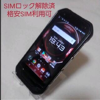 キョウセラ(京セラ)の○⑰ SIMロック解除済 SIMフリー  トルク TORQUE G03(スマートフォン本体)