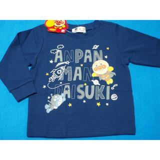 アンパンマン(アンパンマン)の新品 90cm アンパンマン 宇宙でふわふわ長袖トレーナー ネイビー(Tシャツ/カットソー)