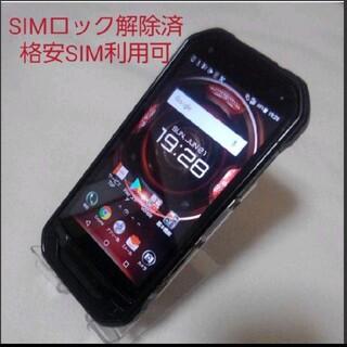 キョウセラ(京セラ)の○⑯SIMロック解除済 SIMフリー  トルク TORQUE G03(スマートフォン本体)