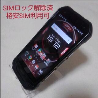 キョウセラ(京セラ)の○⑮ SIMロック解除済 SIMフリー  トルク TORQUE G03(スマートフォン本体)