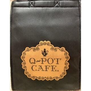 キューポット(Q-pot.)のQ-pot☆保冷バッグ(その他)