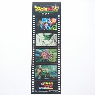 ドラゴンボール(ドラゴンボール)のドラゴンボール超 ブロリー 映画 劇場版 入場者特典 フィルム風ステッカー(キャラクターグッズ)