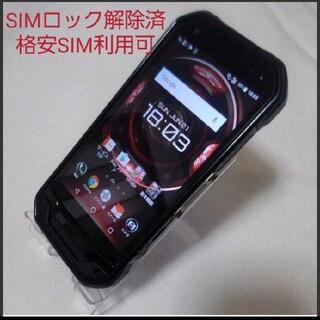 キョウセラ(京セラ)の○⑬ SIMロック解除済 SIMフリー  トルク TORQUE G03(スマートフォン本体)