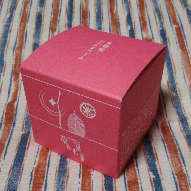 草花木果(ソウカモッカ)の草花木果 多機能ジェルクリーム コスメ/美容のスキンケア/基礎化粧品(オールインワン化粧品)の商品写真