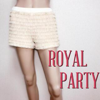 ロイヤルパーティー(ROYAL PARTY)の可愛すぎ♪ロイヤルパーティー 段フリルショートパンツ♡ジルスチュアート リエンダ(ショートパンツ)