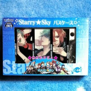 タイトー(TAITO)のStarry☆Sky スターリースカイ パスケース 不知火 青空 天羽 スタス(その他)