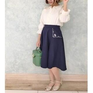 フィント(F i.n.t)のフィントF i.n.tハンカチチーフポケットスカート(ひざ丈スカート)