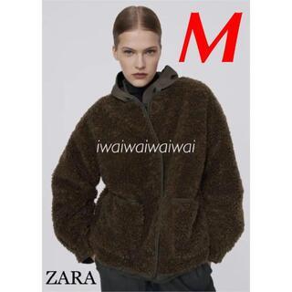 ZARA - 新品 ZARA M リバーシブル ボア ジャケット