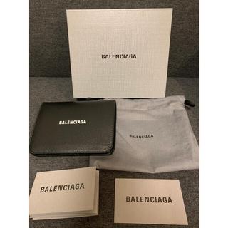 Balenciaga - 新品✨バレンシアガBALENCIAGA2つ折り財布5942051iz4m1090