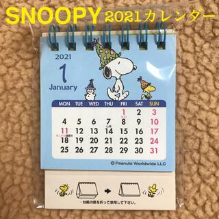 ピーナッツ(PEANUTS)のSNOOPY 2021年ミニカレンダー(キャラクターグッズ)
