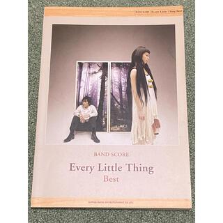 Every Little Thing(ELT)ベストバンドスコア(ポピュラー)