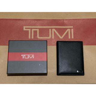トゥミ(TUMI)の【新品】TUMI パスポートケース(旅行用品)