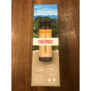 サーモス(THERMOS)の【新品未開封】サーモス 山専用ステンレスボトルサンドベージュ0.5L(登山用品)